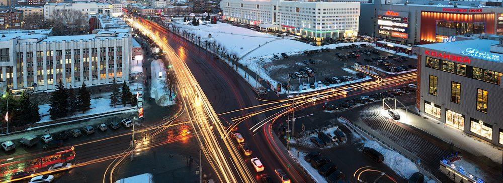 Пермский Технический Центр Безопасности Дорожного Движения